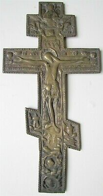 """LARGE ANTIQUE 19th cent. RUSSIAN BRONZE CRUCIFIX ICON cross 14 by 7"""""""
