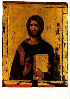 Christus Pantocrator Byzantine Icon of Christ Modern Postcard