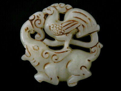 Lovely Chinese Nephrite Jade *Rooster On Elephant* Pendant M066