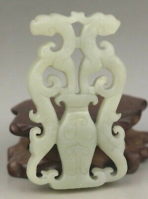 Chinese old natural jade hand-carved statue double dragon pendant 2.8 inch