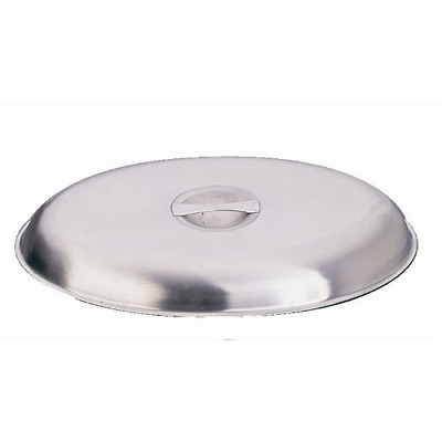 "Oval 10"" Vegetable Dish Lid Stainless Steel Cover Top Serving"