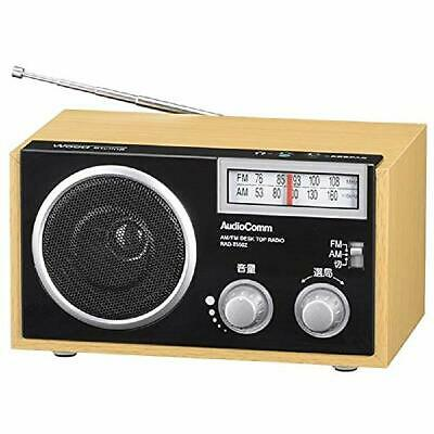 Omudenki wooden radio RAD-T556Z Brown