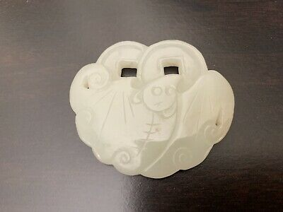 Vintage Chinese Carved White Nephrite Jade Lock