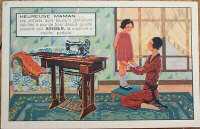 Singer Sewing Machine 1920s Art Deco French Advertising Postcard-Mother/Daughter