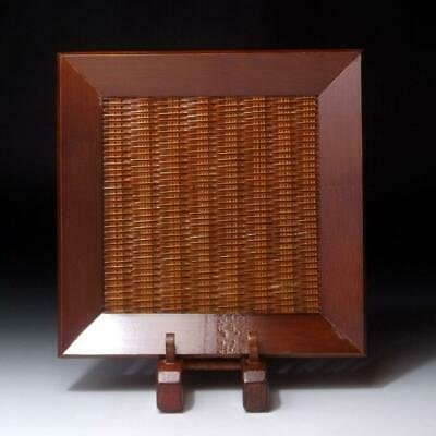 KH21 Vintage Japanese Lacquered Woven bamboo tea plate with wooden frame
