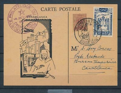[G42399] French Morocco 1945 Good First Day Card Very Nice see picture