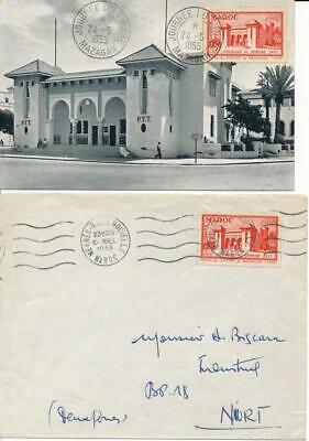 [G42554] French Morocco 1955 Good cover and First Day card Very Nice see pict
