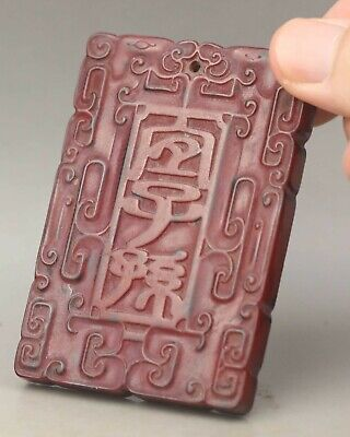 Chinese old natural hetian jade hand-carved statue flower pendant 2.9 inch