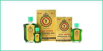GOLD MEDAL MEDICATED OIL 3ml & 10ml Pain relief, Colds Coughs Flu & Blocked nose
