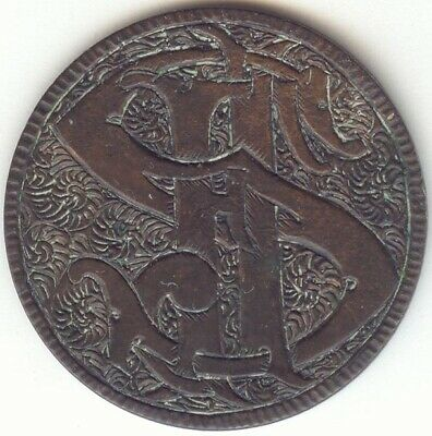 Canada, 1884 Large Cent, Love Token, Letters S F J
