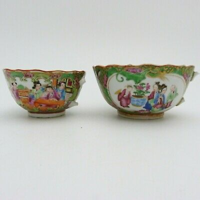 2 X Large Chinese Canton Famille Rose Porcelain Cups, 19Th Century