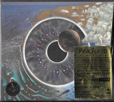 PINK FLOYD Pulse JAPAN 1995 2CD LIMITED BOX Edit with a red LED it still works !