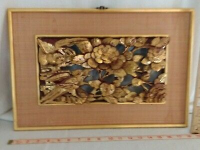 """Antique Chinese Asian Carved Gilt Wedding bed Wood Panel 13 1/2"""" x 7"""""""