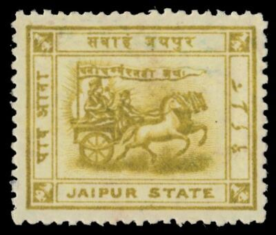 JAIPUR STATE 4 (SG9) - Chariot of the Sun God Surya (pf10900)