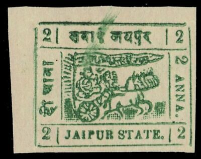 JAIPUR STATE 15 (SG21a) - Chariot of the Sun God Surya 'Ink Smear' (pf10904)