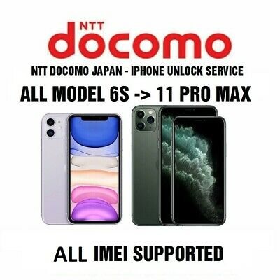 Factory Unlock Service DOCOMO JAPAN All iPhone Model (6s -  11 Pro Max)