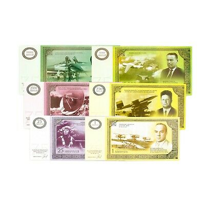 Set of 6 diff. Russia 75 years of airplanes fantasy paper money
