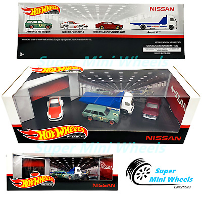 2020 Hot Wheels Premium NISSAN Garage Set (4 cars) Walmart limited