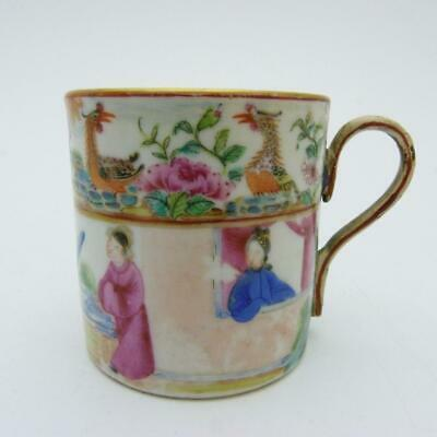 Chinese Canton Famille Rose Medallion Porcelain Mug, 19Th Century