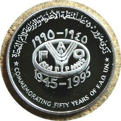 SILVER PROOF 10 RIALS COIN 1995 YEAR KM#142 25th NATIONAL DAY OMAN