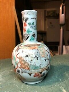 "6.5"" Tall Antique & Or Vintage Chinese Or Japanese Pottery Porcelain Bottle Vase"