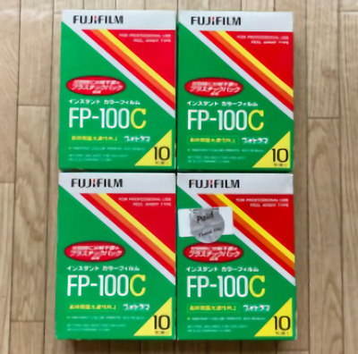 New Fujifilm Fp-100C Color Film Expired In 07/1998 Japan Lot 1 Rare Iso-100