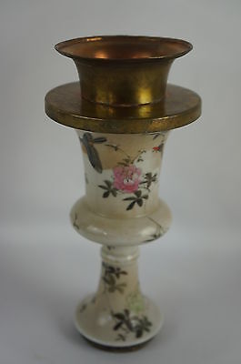 Unusual antique japanese or chinese Porcelain and Bronze filter / vase