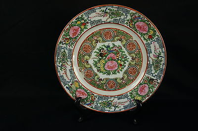 "Great old Chinese Famille Rose plate, part of collection 7"" [Y8-W7-A9]"