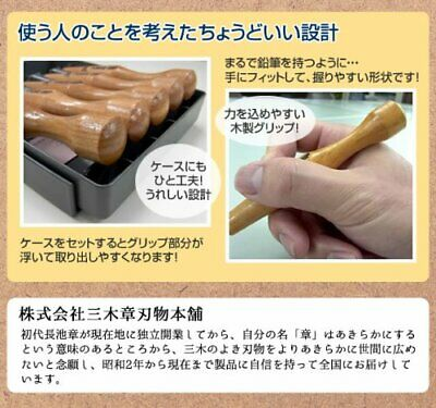 Mikisho Japanese Wood Carving Tools Power Grip five pieces Set
