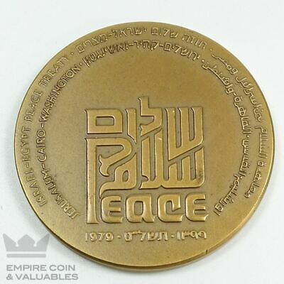 1979 State of Israel Bronze Coin Peace Treaty I will give peace in the Land