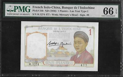 1936 P-54b Lao Text Signature #9 VF French Indochina 1 Piastre