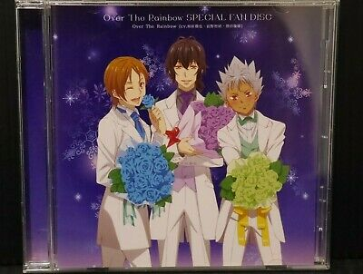 JAPAN King Of Prism Over The Rainbow Special Fan Disc (CD)