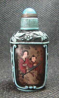 Chinese Glass Traditional Inside-drawing Educate A Child Design Snuff Bottle-