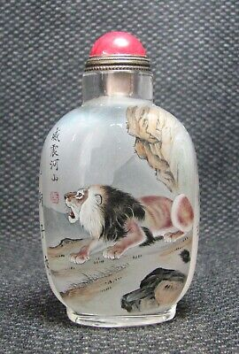 Chinese Delicate Inside-drawing Lion Design Glass Snuff Bottle