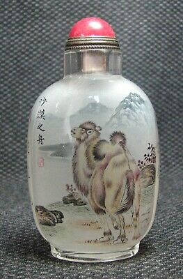 Chinese Delicate Inside-drawing Camel Design Glass Snuff Bottle