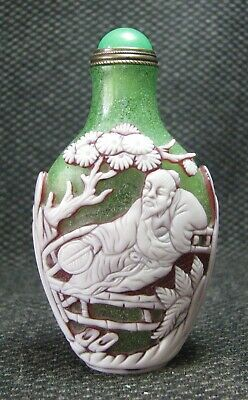 Chinese Glass Traditional Carve Enjoy The Cool Design Snuff Bottle------