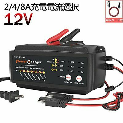 Battery charger black LST 12V charger maintenance current 2A 4A 8A ... fromJAPAN