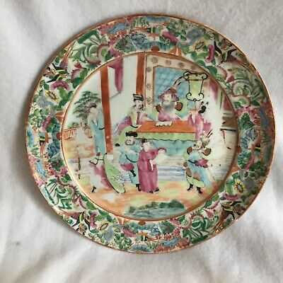 Antique Chinese Export Porcelain Famille Rose Medallion Plate Dish