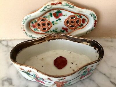 Antique Chinese Porcelain Famille Rose Box with Lid~Cricket