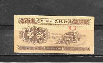 China Chinese #860C 1953 Unc Old Fen Banknote Bill Note Paper Money Currency