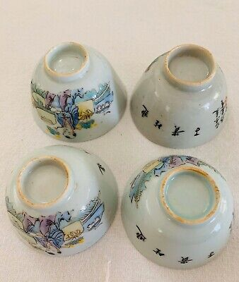 4 Vintage Chinese Porcelain Handpainted Tea Cups Signed