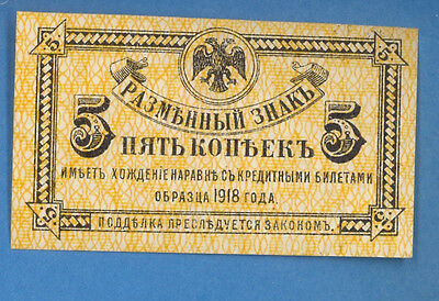 RUSSIA RUSSLAND FAR EAST Government PRIAMUR 5 KOPEKS 1920 P-S1241  1576