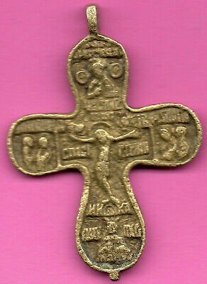 Russia Big Bronze Ortodox Cross ca 15-16 th 500