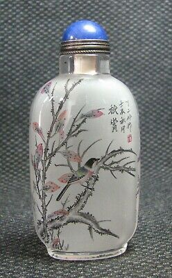 Chinese Traditional Inside-drawing Birds Glass Snuff Bottle+++//