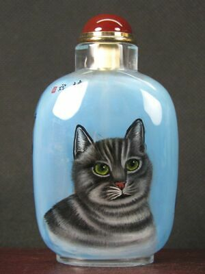 Fine Chinese Two Cat Inside Hand Painted Man Made Crystal Snuff Bottle