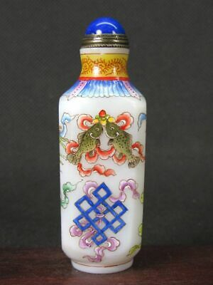 Excellent Chinese Eight Immortals Hand Painted Peking Enamel Glass Snuff Bottle