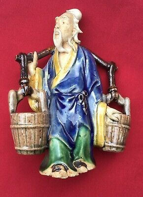 The Old Water Carrier,  Excellent Chinese Porcelain Statuette, Hand Color