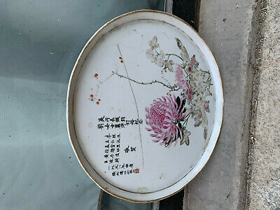 Chinese Antique Famille Rose Porcelain Plate Painted Flowers Characters Mark
