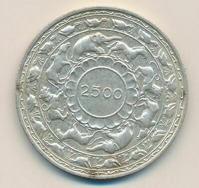 Ceylon 1957 Silver 5 Rupees 2,500 Years of Buddhism EF spots on Rev.