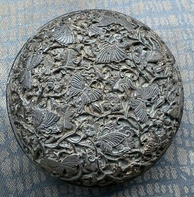 Antique Chinese Carved Black Cinnabar Lacquer Round Box